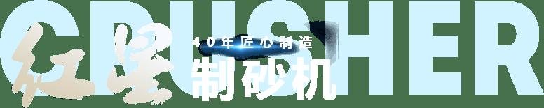 ag8网zhi制sha机