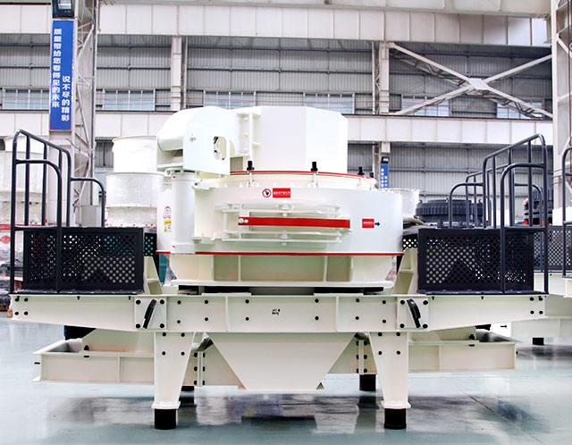 时产30-50吨河卵石制sha机