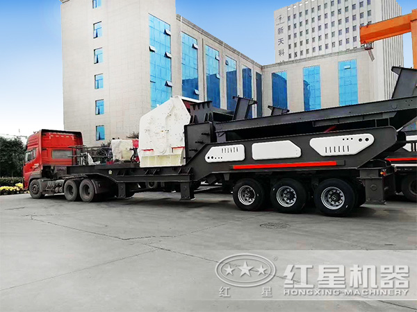 时产200吨移动破碎站生产线发货现场