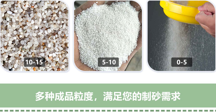 机制砂cheng品规ge