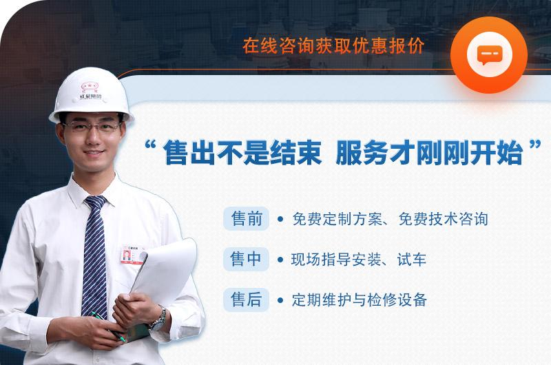 ag8wangzhi厂家售后服务