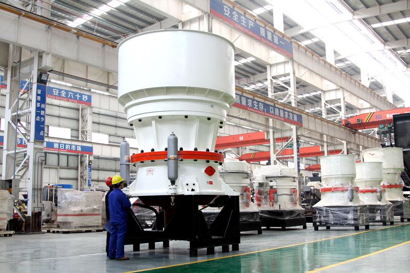 单缸yuan锥破碎机