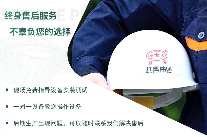 ag8网址机器厂jia